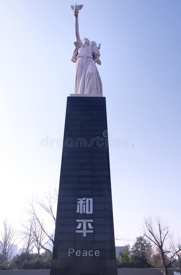 Site de musée de massacre de Nanjing images libres de droits