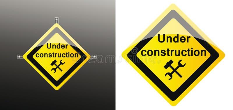 Site en construction illustration libre de droits