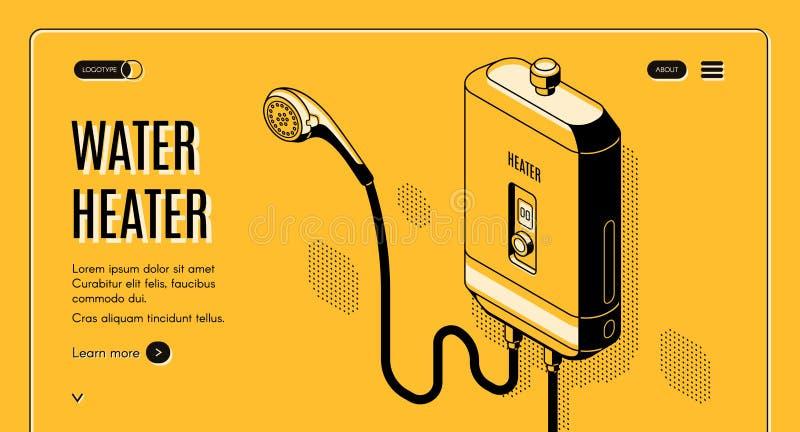Site Web isométrique efficace de vecteur de chauffe-eau illustration stock