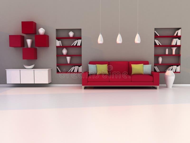 Sitio de estudio, sitio moderno, sala de estar ilustración del vector