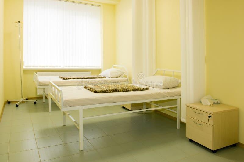 Sitio de hospital fotografía de archivo libre de regalías