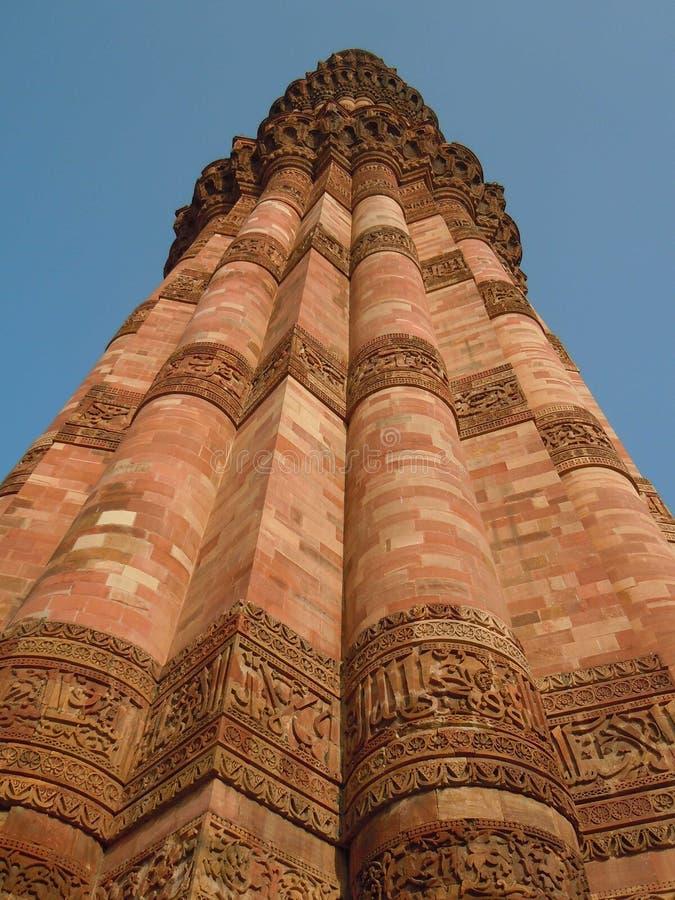 Sitio del patrimonio mundial, Qutub Minar foto de archivo libre de regalías