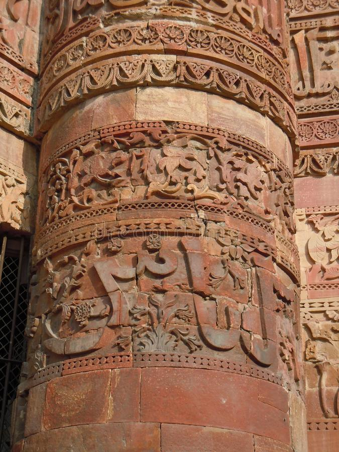 Sitio del patrimonio mundial, Qutub Minar imagen de archivo