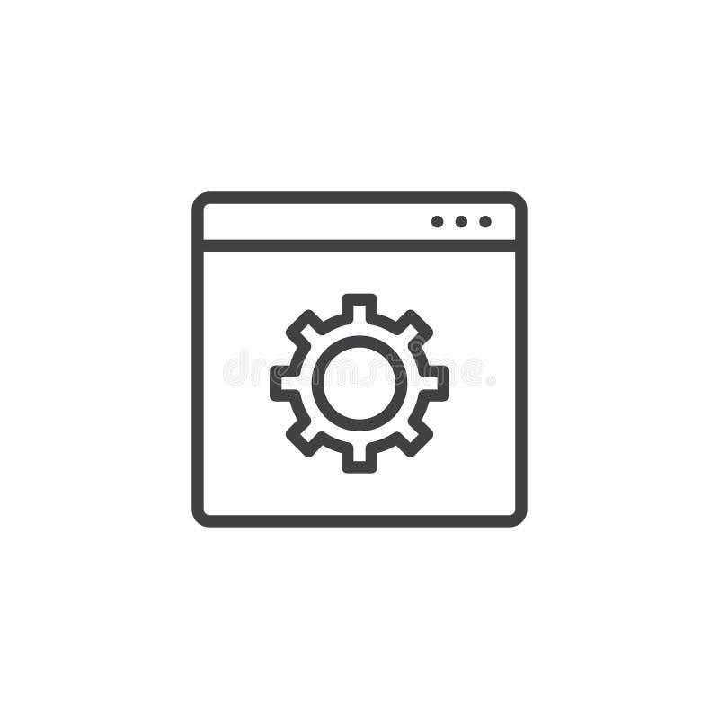 Sitio web con el icono del esquema de la rueda dentada del ajuste ilustración del vector