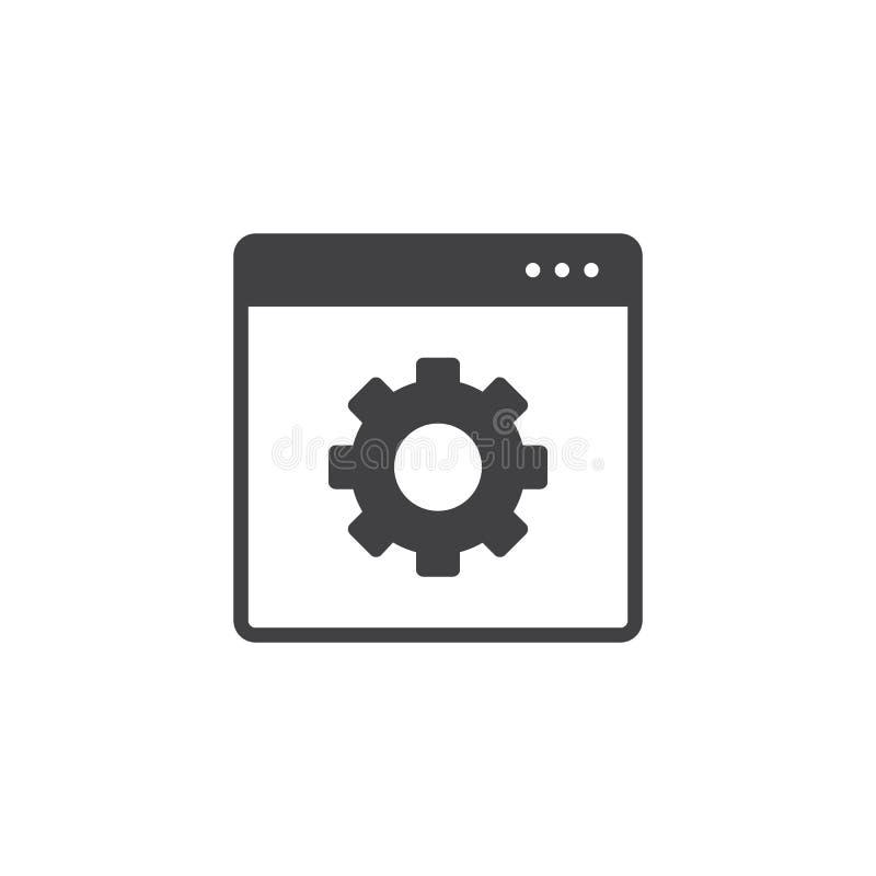 Sitio web con el icono del vector de la rueda dentada del ajuste ilustración del vector