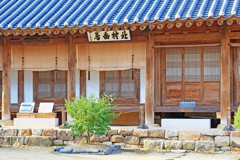 Sitios del patrimonio mundial de la UNESCO de Corea - pueblo de la gente de Hahoe fotografía de archivo libre de regalías