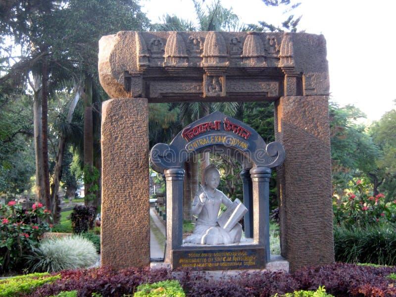Sitralekhapark, Tezpur, Assam stock fotografie