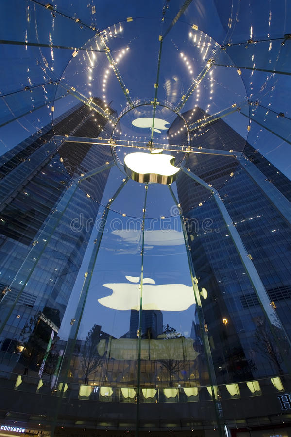 Situado en Pudong, productos de Shangai, China Apple fotografía de archivo