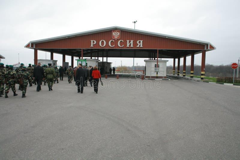 Sitzung der Militärführung lizenzfreies stockfoto