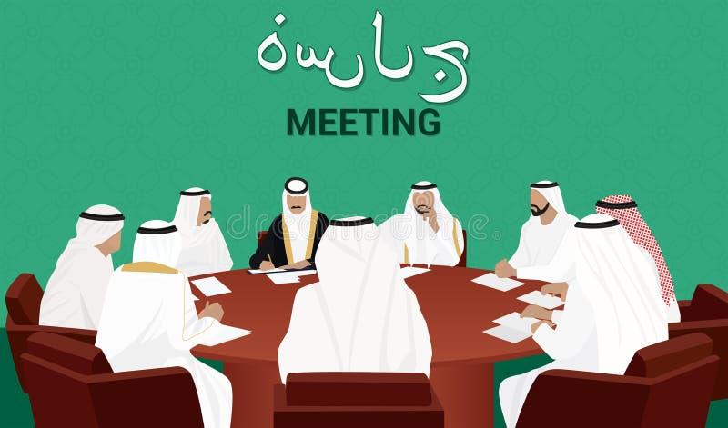 Sitzung von arabischen Staatsoberhäuptern stock abbildung