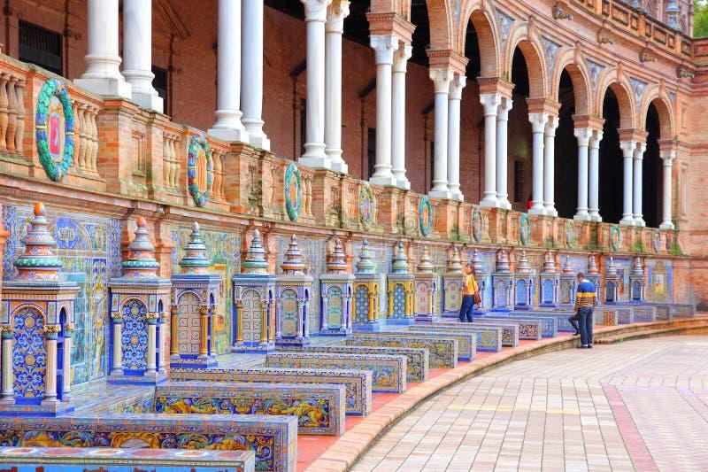 Siviglia, Spagna fotografia stock