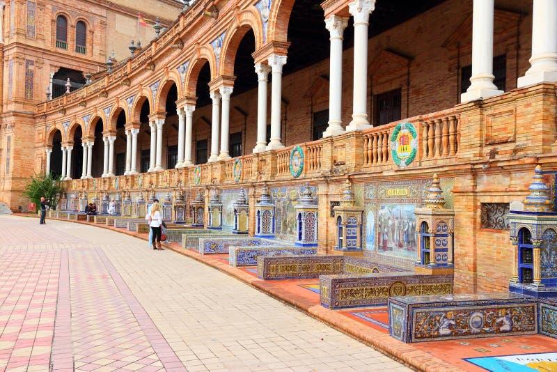 Siviglia, Spagna fotografie stock libere da diritti