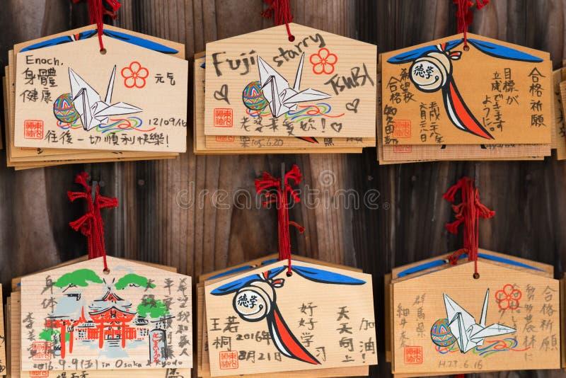 Six conseils de prière au tombeau de Fushimi Inari Taisha Shinto photos libres de droits