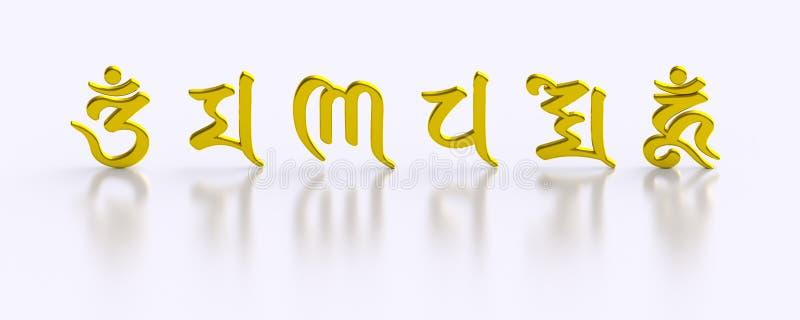 Six incantations d'or d'éclaircissement de Bouddha de mot illustration de vecteur