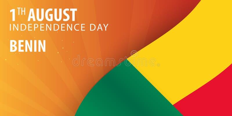 Självständighetsdagen av Benin Flagga och patriotiskt baner också vektor för coreldrawillustration royaltyfri illustrationer