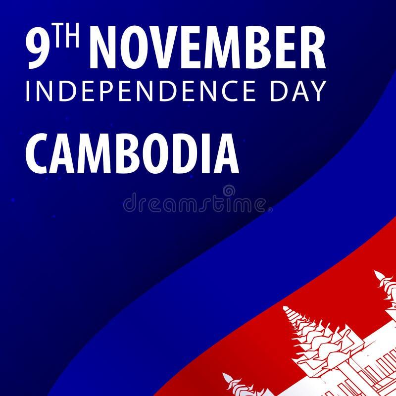 Självständighetsdagen av Cambodja Flagga och patriotiskt baner också vektor för coreldrawillustration royaltyfri illustrationer