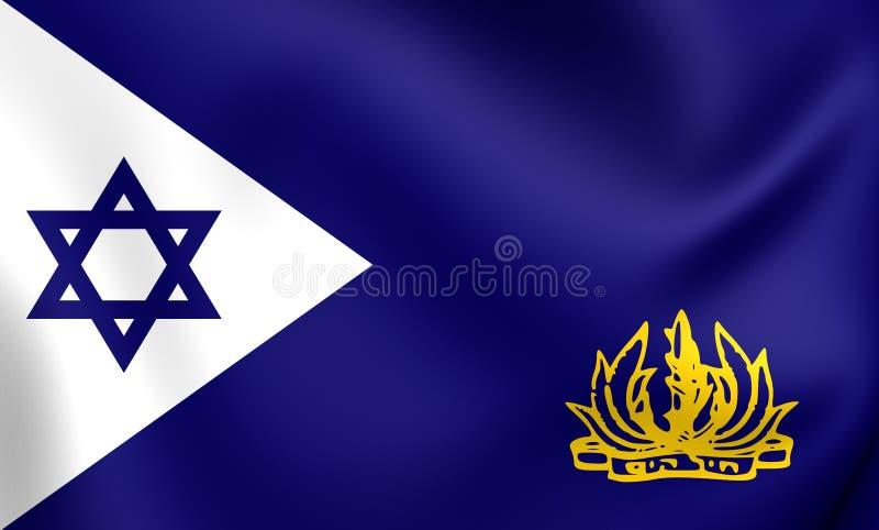 Sjö- flagga av Israel stock illustrationer