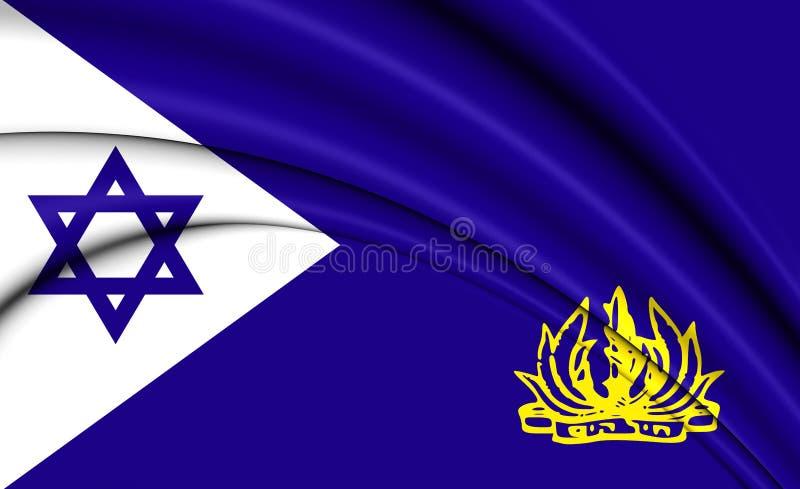 Sjö- flagga av Israel vektor illustrationer