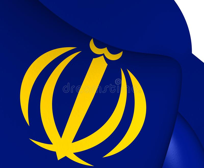 Sjö- stålar av Iran royaltyfri illustrationer