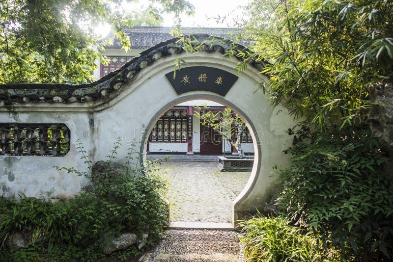 Sjötemplet i Xuanwu sjön parkerar, Nanjing royaltyfri bild