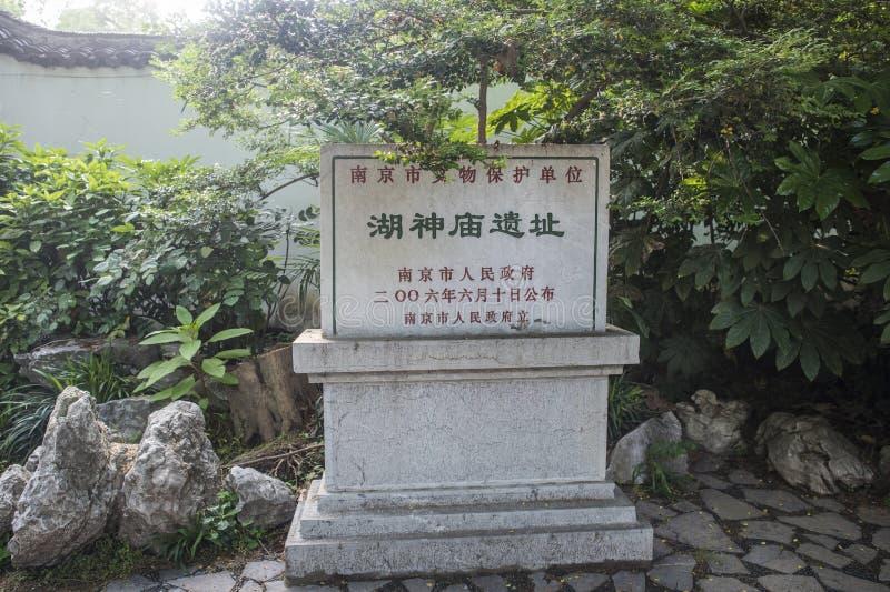Sjötemplet i Xuanwu sjön parkerar, Nanjing royaltyfria foton