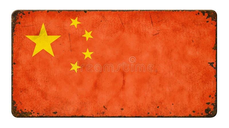 Sjunka av Kina arkivfoton