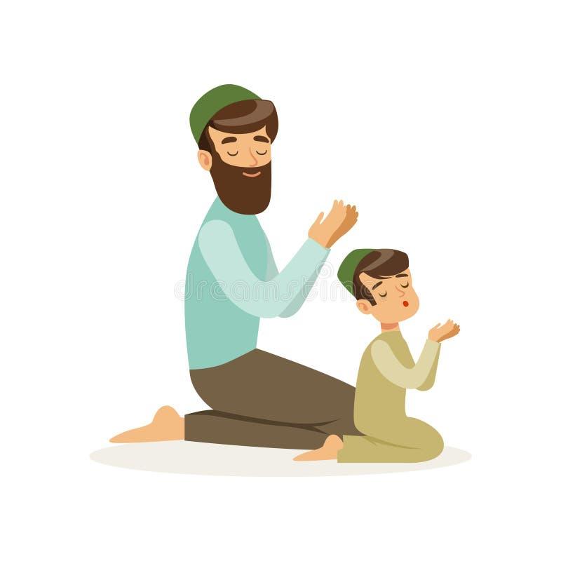 Skäggig muslimman och hans son som ber till Allah islamisk religion arabisk familj Fader och barn i nationell huvudbonad royaltyfri illustrationer