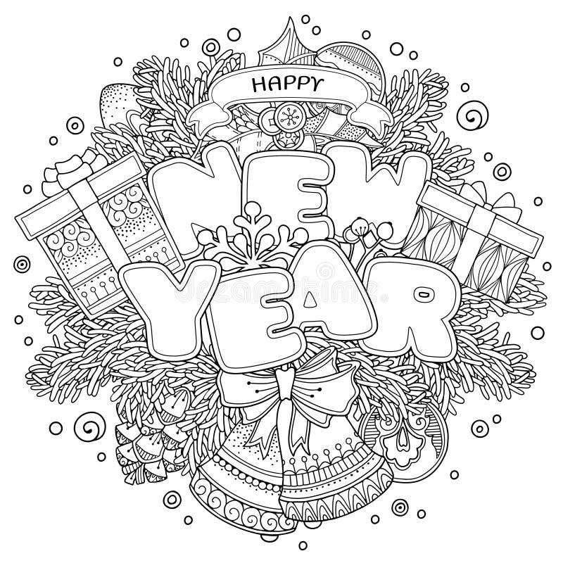 składu nowy rok ilustracja wektor