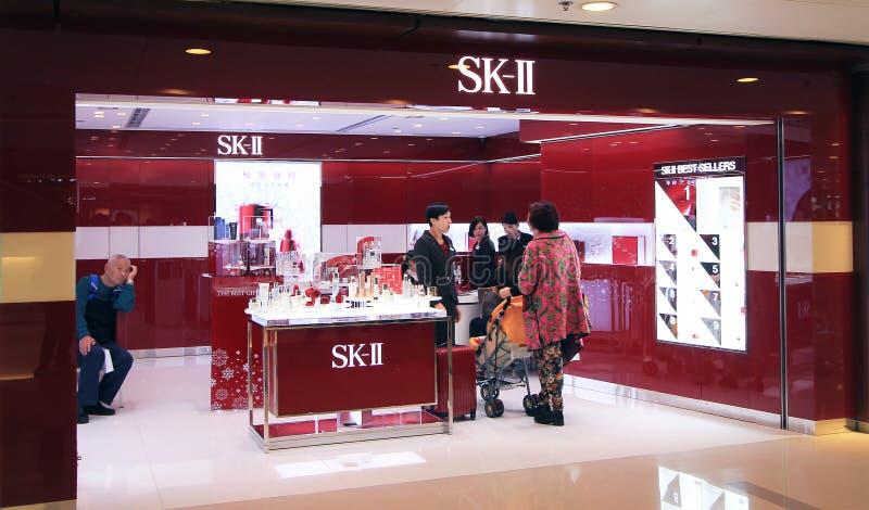 SK-II en Hong Kong fotografía de archivo libre de regalías