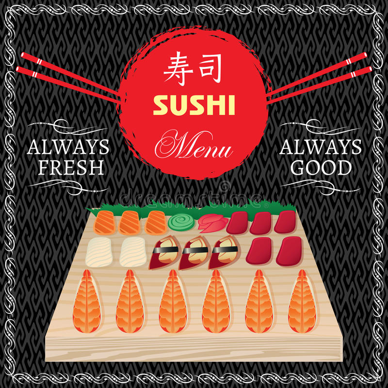 Skaldjur för sushimeny royaltyfri illustrationer
