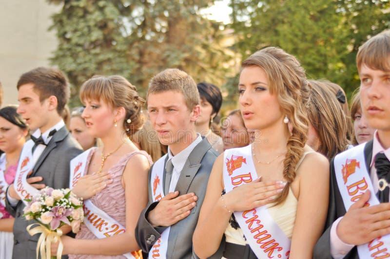skalowanie balowa szkoła zdjęcia royalty free