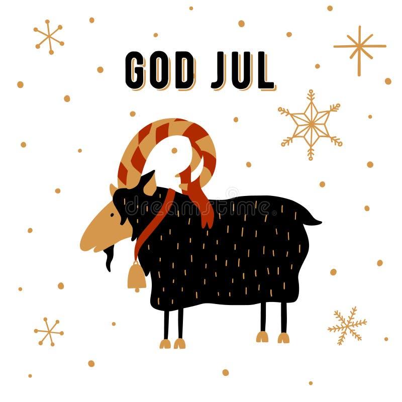 Skandinavisk jultradition JulYule Goat illustration med den danska textguden Juli, glad jul på engelska royaltyfri illustrationer