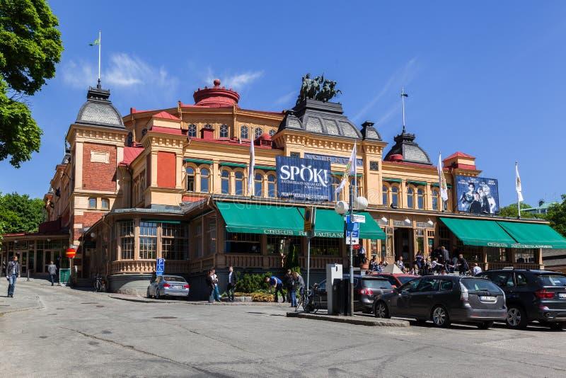 Skansen Стокгольм Швеция стоковая фотография