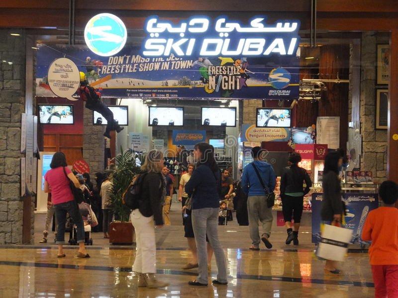 Ski Dubai at Mall of the Emirates in Dubai, UAE. Ski Dubai is the Middle East's first indoor ski resort and snow park and is part of Mall of the royalty free stock images