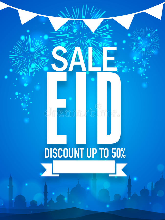 Skinande försäljningsaffisch, baner eller reklamblad för Eid beröm vektor illustrationer