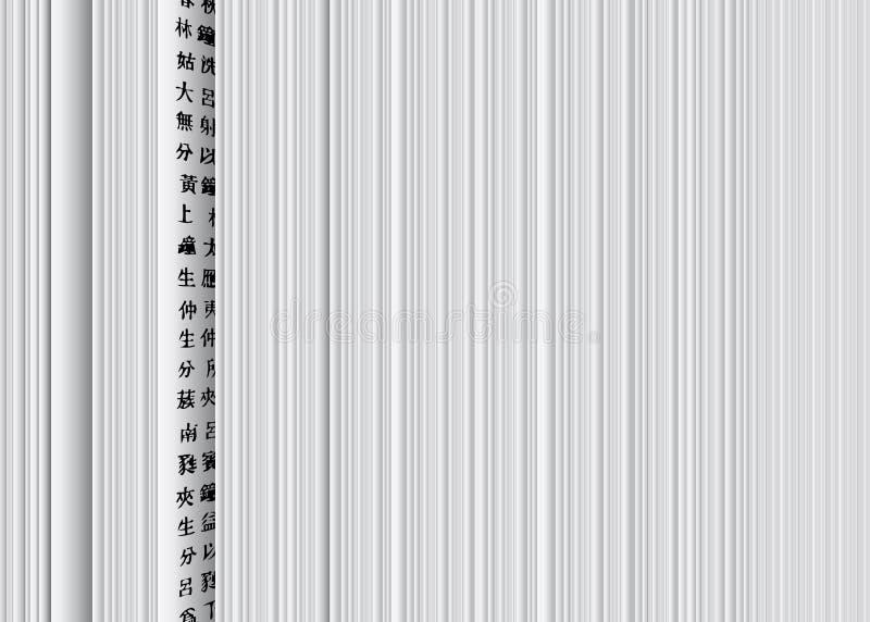 Skiva av boken som är skriftlig i kines, litteratur, Kina royaltyfri illustrationer