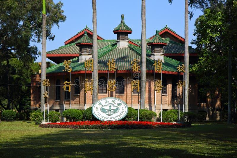 Skolaemblemet och skolamottot av Sun Yat-sen U royaltyfri foto