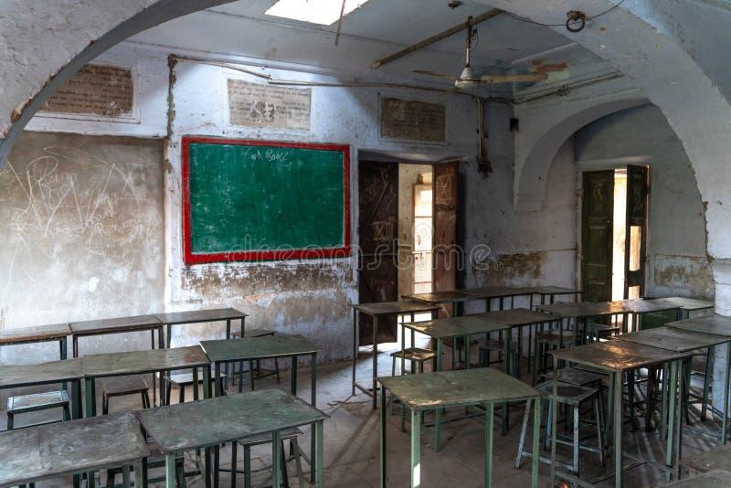 Skolan i gammalt indiskt hus royaltyfria bilder
