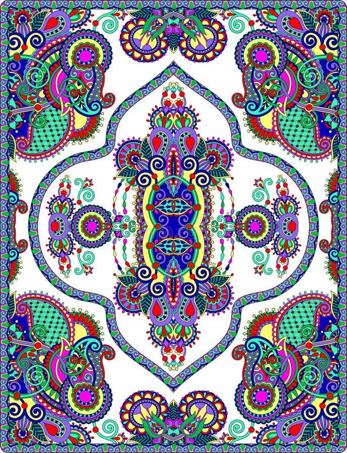 Skomplikowanego oryginalnego kwiecistego ogromnego obrzaru dywanowy projekt ilustracja wektor