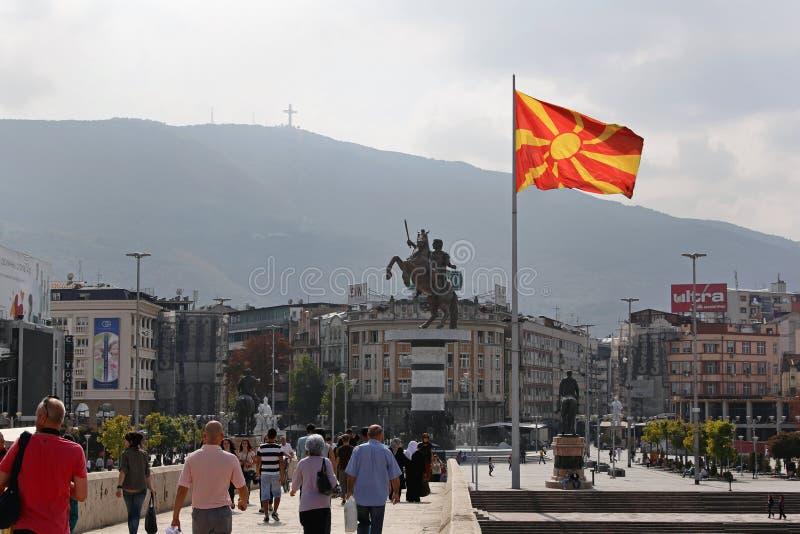 Skopje photos stock
