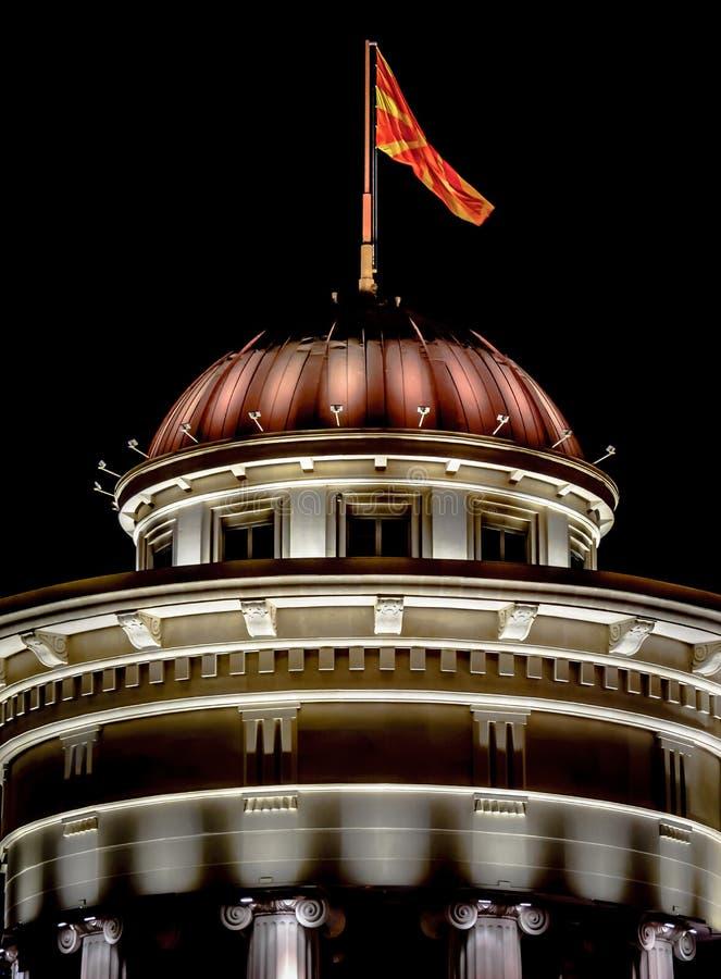Skopje architektura i flaga obraz royalty free