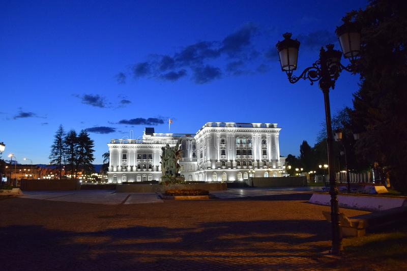 Skopje macedonia arkivfoton