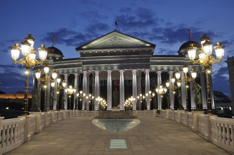 Skopje-Nachtszene lizenzfreie stockbilder