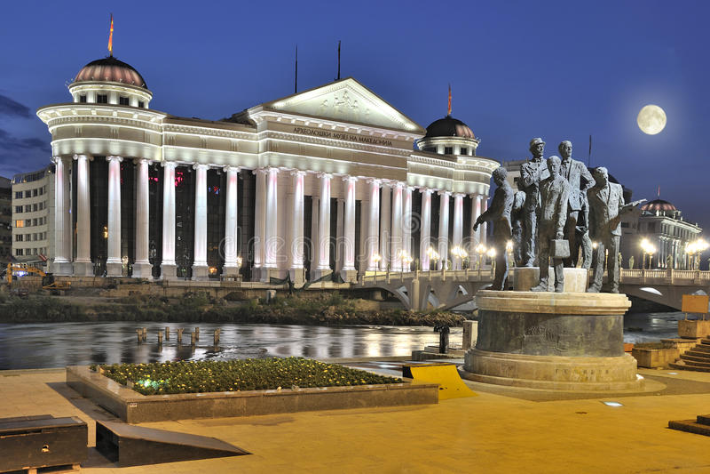 Skopje nocy scena fotografia stock