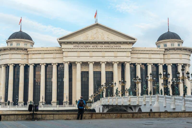 Skopje a República da Macedônia imagens de stock royalty free