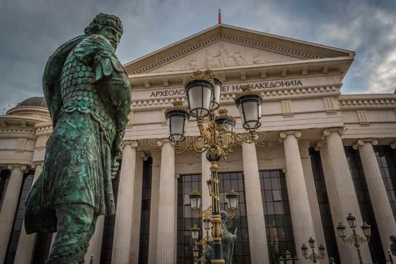 Skopje, Repubblica Macedone: 5 9 2018 - Museo archeologico della Macedonia immagine stock libera da diritti