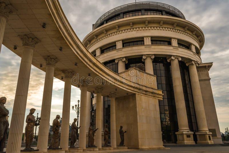 Skopje, ufficio del ` s del procuratore generale della Repubblica Macedone immagine stock libera da diritti