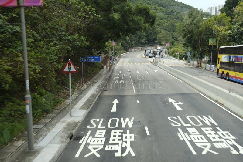 Skott för Hong Kong motorwayväg från dubbeldäckarebussen arkivbilder