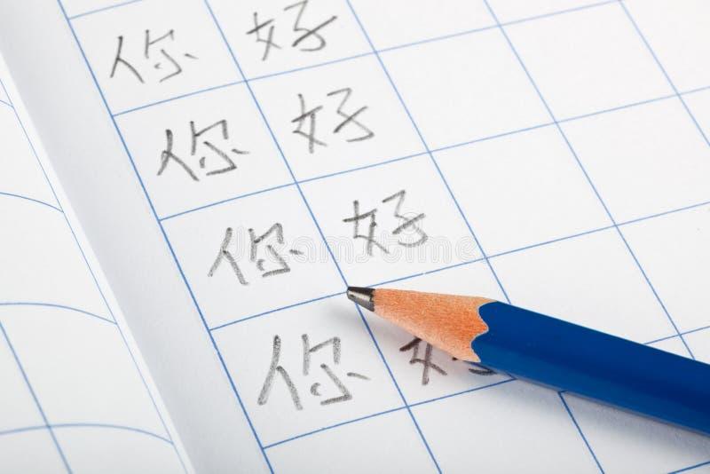 Skriva kinesiska tecken royaltyfria bilder