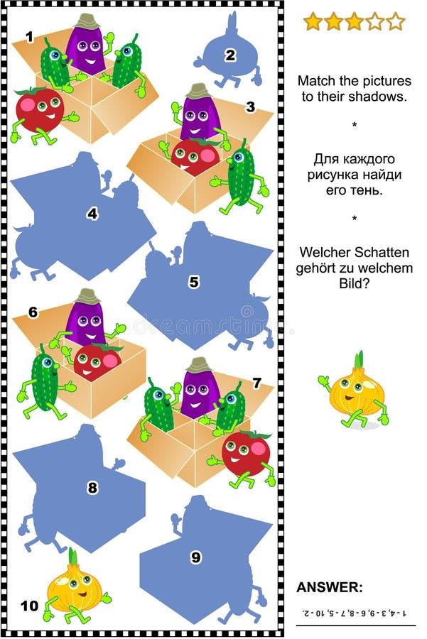 Skuggalek med gulliga grönsaktecken vektor illustrationer